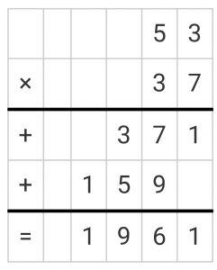 Go Math Grade 4 Chapter 3 img 3-1