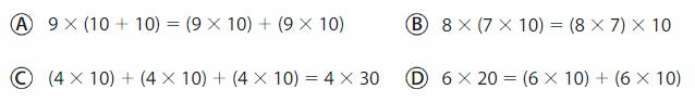 Big Ideas Math Answer Key Grade 3 Chapter 12 Understand Time, Liquid Volume, and Mass 231