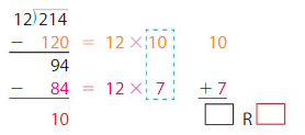 Big Ideas Math Answers 5th Grade Chapter 6 Divide Whole Numbers 6.6 9