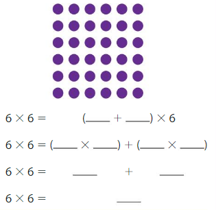 Big Ideas Math Answers Grade 3 Chapter 3 More Multiplication Facts and Strategies 3.3 18
