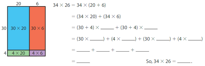 Big Ideas Math Solutions Grade 4 Chapter 4 Multiply by Two-Digit Numbers 4.4 4
