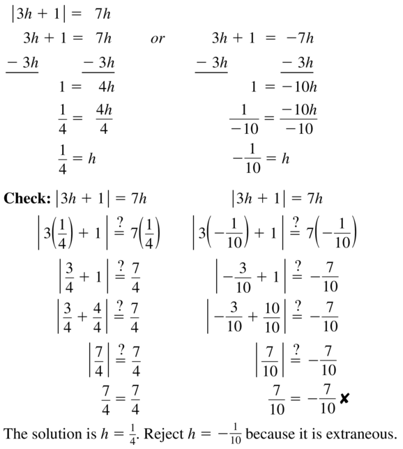Big-Ideas-Math-Algebra-1-Answers-Chapter-1-Solving-Linear-Equations-Lesson-1.4-Q41