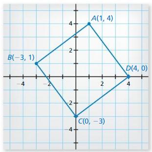 Big Ideas Math Answer Key Geometry Chapter 1 Basics of Geometry 103