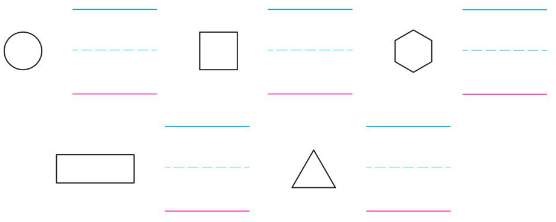 Big Ideas Math Answers Grade K Chapter 11 Identify Two-Dimensional Shapes 2
