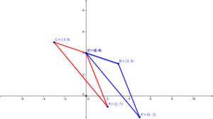 BIM Answers Geometry Chapter 12 Probability img_56