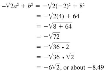 Big Ideas Math Algebra 1 Answer Key Chapter 9 Solving Quadratic Equations 9.1 a 71