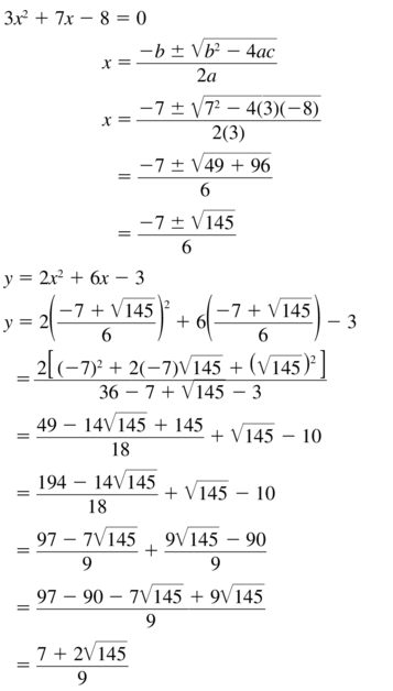Big Ideas Math Algebra 1 Answer Key Chapter 9 Solving Quadratic Equations 9.6 a 47.1