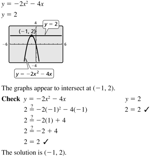 Big Ideas Math Algebra 1 Answer Key Chapter 9 Solving Quadratic Equations 9.6 a 9