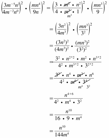 Big Ideas Math Algebra 1 Answers Chapter 6 Exponential Functions and Sequences 6.1 Question 49
