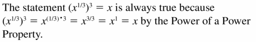 Big Ideas Math Algebra 1 Answers Chapter 6 Exponential Functions and Sequences 6.2 Question 51
