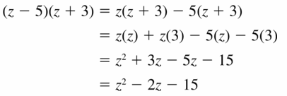Big Ideas Math Algebra 1 Answers Chapter 7 Polynomial Equations and Factoring 7.2 Question 5