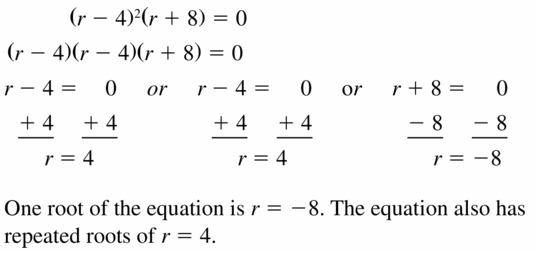 Big Ideas Math Algebra 1 Answers Chapter 7 Polynomial Equations and Factoring 7.4 Question 17