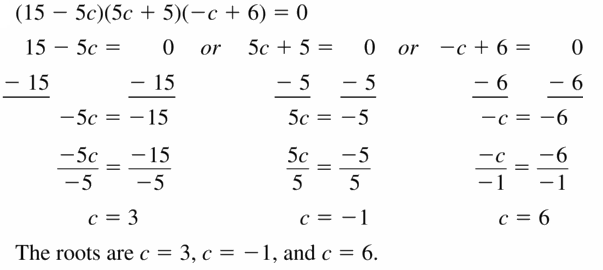 Big Ideas Math Algebra 1 Answers Chapter 7 Polynomial Equations and Factoring 7.4 Question 19