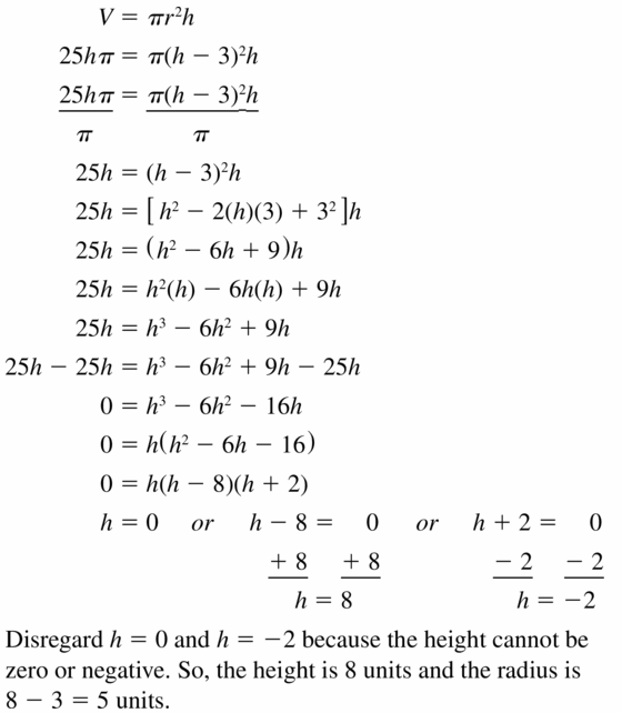 Big Ideas Math Algebra 1 Answers Chapter 7 Polynomial Equations and Factoring 7.8 Question 47