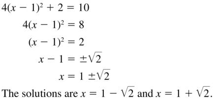 Big Ideas Math Algebra 2 Answer Key Chapter 3 Quadratic Equations and Complex Numbers 3.1 a 17