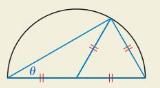 Big Ideas Math Algebra 2 Answer Key Chapter 9 Trigonometric Ratios and Functions 9.1 31