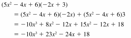 Big Ideas Math Algebra 2 Answers Chapter 4 Polynomial Functions 4.2 Question 19