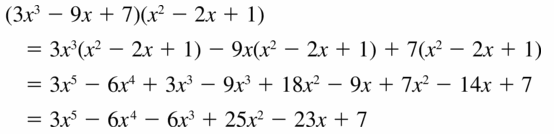 Big Ideas Math Algebra 2 Answers Chapter 4 Polynomial Functions 4.2 Question 23