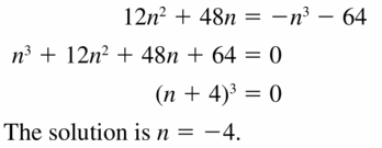 Big Ideas Math Algebra 2 Answers Chapter 4 Polynomial Functions 4.5 Question 11
