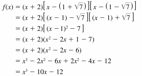 Big Ideas Math Algebra 2 Answers Chapter 4 Polynomial Functions 4.5 Question 43