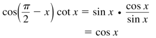 Big Ideas Math Algebra 2 Answers Chapter 9 Trigonometric Ratios and Functions 9.7 a 25