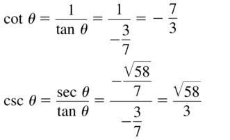 Big Ideas Math Algebra 2 Answers Chapter 9 Trigonometric Ratios and Functions 9.7 a 5.2