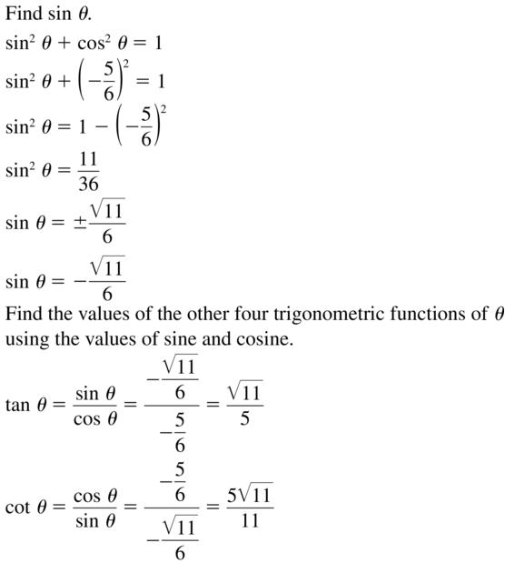 Big Ideas Math Algebra 2 Answers Chapter 9 Trigonometric Ratios and Functions 9.7 a 7.1