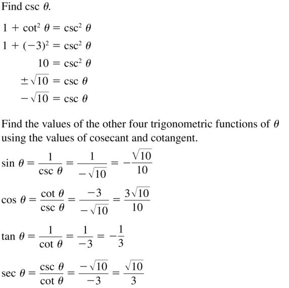 Big Ideas Math Algebra 2 Answers Chapter 9 Trigonometric Ratios and Functions 9.7 a 9