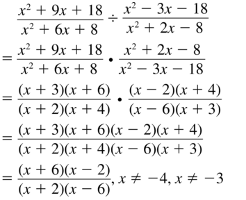 Big Ideas Math Algebra 2 Solutions Chapter 7 Rational Functions 7.3 a 33