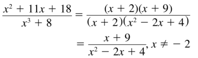 Big Ideas Math Algebra 2 Solutions Chapter 7 Rational Functions 7.3 a 7