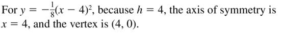 Big Ideas Math Answer Key Algebra 1 Chapter 8 Graphing Quadratic Functions 8.4 a 21