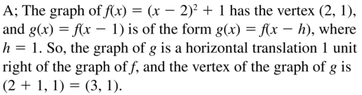 Big Ideas Math Answer Key Algebra 1 Chapter 8 Graphing Quadratic Functions 8.4 a 45