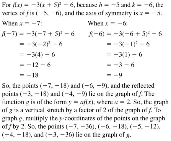Big Ideas Math Answer Key Algebra 1 Chapter 8 Graphing Quadratic Functions 8.4 a 51.1