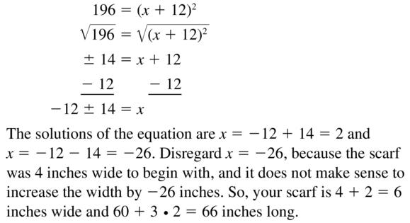 Big Ideas Math Answer Key Algebra 1 Chapter 9 Solving Quadratic Equations 9.4 a 73.2