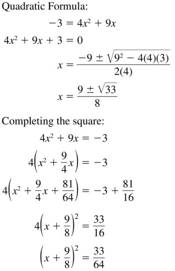 Big Ideas Math Answer Key Algebra 2 Chapter 3 Quadratic Equations and Complex Numbers 3.4 a 55.1