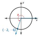 Big Ideas Math Answer Key Algebra 2 Chapter 9 Trigonometric Ratios and Functions q 4