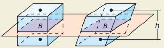Big Ideas Math Answer Key Geometry Chapter 11 Circumference, Area, and Volume 201