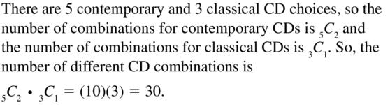 Big Ideas Math Answers Algebra 2 Chapter 10 Probability 10.5 a 71