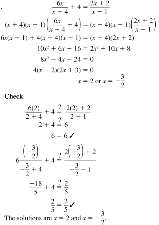 Big Ideas Math Answers Algebra 2 Chapter 7 Rational Functions 7.5 a 23