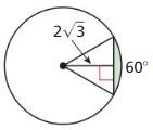 Big Ideas Math Geometry Answer Key Chapter 11 Circumference, Area, and Volume 94