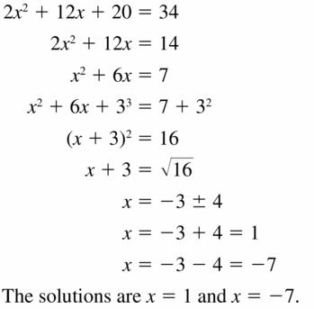 Big Ideas Math Geometry Answers Chapter 10 Circles 10.6 Ans 29