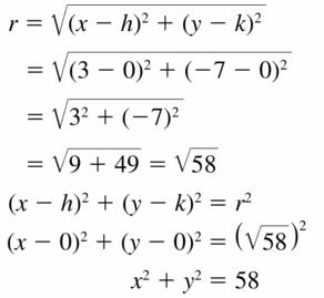 Big Ideas Math Geometry Answers Chapter 10 Circles 10.7 Ans 11