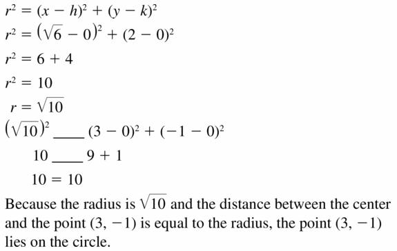 Big Ideas Math Geometry Answers Chapter 10 Circles 10.7 Ans 21