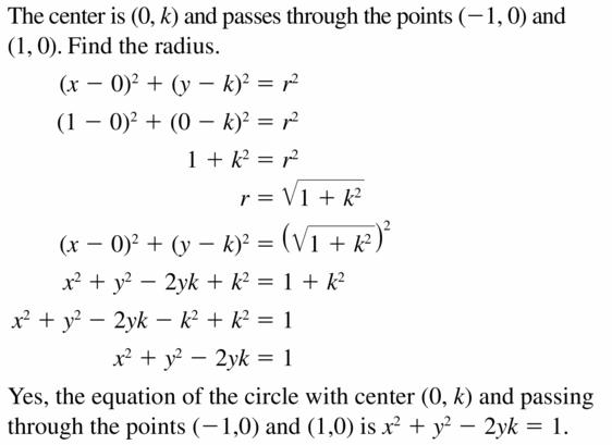 Big Ideas Math Geometry Answers Chapter 10 Circles 10.7 Ans 33