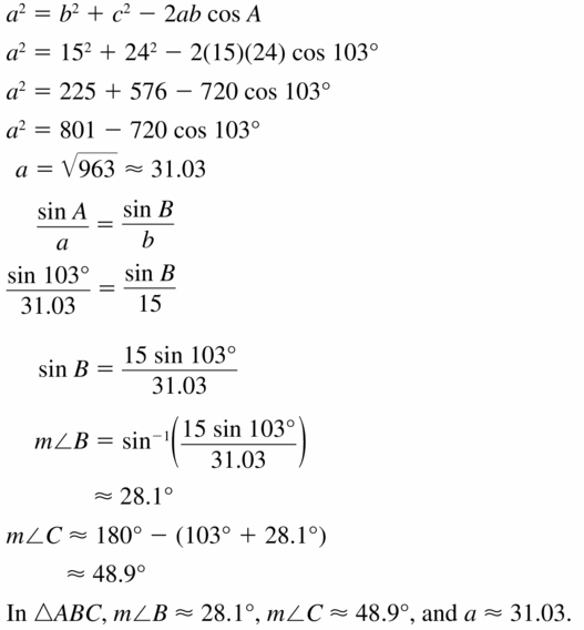 Big Ideas Math Geometry Answers Chapter 11 Circumference, Area, and Volume 11.8 Ques 51