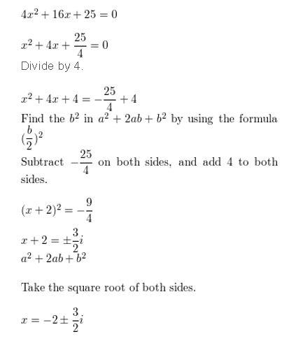 https://ccssmathanswers.com/wp-content/uploads/2021/02/Big-idea-math-algerbra-2-chapter-3-Quadratic-Equations-and-Complex-Numbers-chapter-reviw-14.jpg