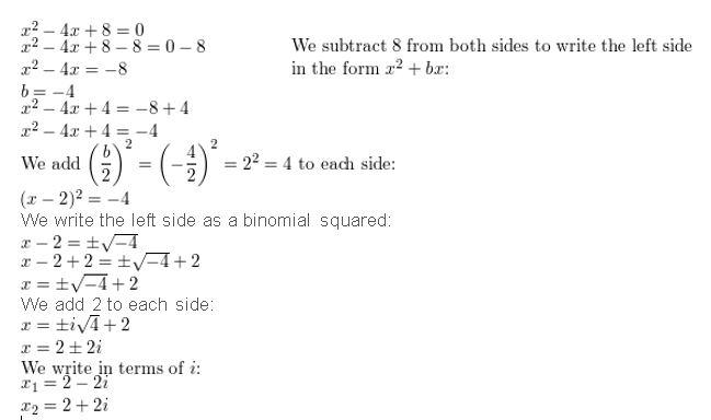 https://ccssmathanswers.com/wp-content/uploads/2021/02/Big-idea-math-algerbra-3-chapter-Quadratic-Equations-and-Complex-Numbers-Monitoring-progress-ex-3.3-7-1.jpg