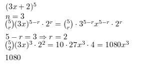https://ccssmathanswers.com/wp-content/uploads/2021/02/Big-ideas-math-Algebra-2-Chapter-10-Probability-Exercise-10.5-Answer-62.jpg