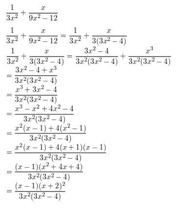 https://ccssmathanswers.com/wp-content/uploads/2021/02/Big-ideas-math-Algebra-2-Chapter-7-Rational-functions-Monitoring-progress-execise-7.4-Answer-7.jpg