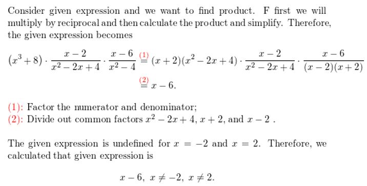 https://ccssmathanswers.com/wp-content/uploads/2021/02/Big-ideas-math-Algebra-2-Chapter-7-Rational-functions-execise-7.3-Answer-46.jpg